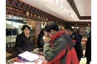 华测珠宝实验室完成西藏工商抽检任务