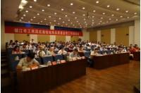 CTI华测珠宝实验室为镇江市工商局进行抽检业务培训